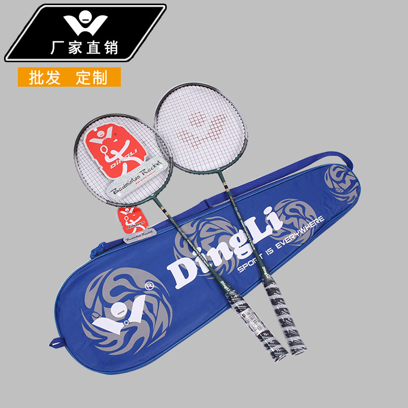 Manufacturers Direct Selling 2 Dingli Jacking Force Training Game Only 530 Ferroalloy Even One-piece Badminton Racket OEM