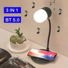 Настольная лампа 3 в 1 с беспроводным зарядным устройством Qi, 5 Вт, Bluetooth-динамик, USB-разъем, с регулируемой яркостью, для спальни, лофта, iphone12, Mi,...