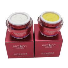 whitening anti wrinkle cream set BBTOCC woman lady face cream day preal nighe cream key-2 luxury crystal snow skin muscle
