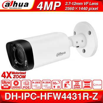 Dahua IPC-HFW4431R-Z 4MP Night Camera 60m IR 2.7~12mm VF lens Motorize Zoom Auto Focus Bullet IP Camera POE Security - DISCOUNT ITEM  0% OFF All Category