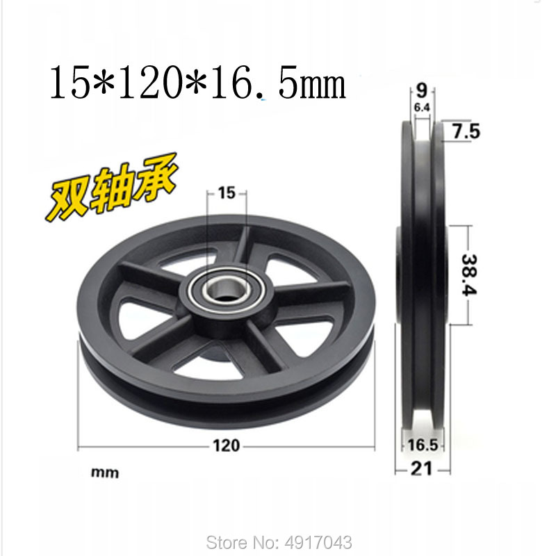 Roue suspendue à rainure plate roue concave en nylon américain porte suspendue grange porte piste roue roulement poulie 15*120*16.5mm