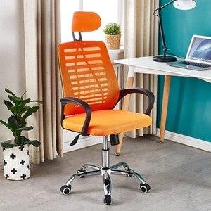 Silla de oficina Espalda alta con reposacabezas, cómoda silla giratoria de malla con cojín para dormitorio, estudiantes, casa, personal, Reunión, Gaming Seat