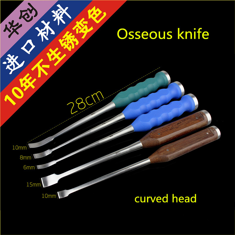 Orthopedic instrument medical silicagel handle forehead Forehead cheek face beauty shaping curved bone knife joint osteotome