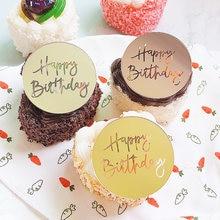 Ins New Gold Happy Birthday Cupcake Topper Acrylic Rose Gold Circle Cake Topper for Birthday Party Dessert Cake Decorations 5cm