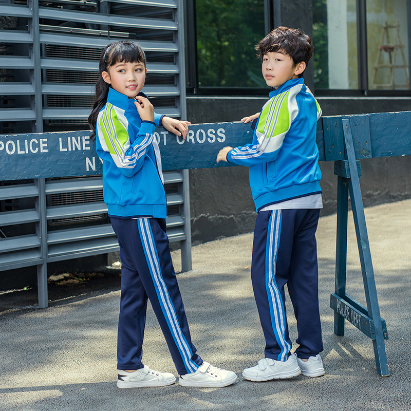 Tian Qin Young STUDENT'S Business Attire Spring And Autumn Children Games Set College Men And Women Children School Uniform Kind