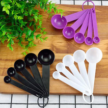 5Pcs/Set Measuring Spoon Flour Cups Plastic Powder Tea Scoop Coffee Measure Tool Cooking Flavor Kichen Baking Accessories Usage