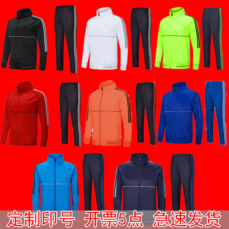 Sports Set Autumn And Winter New Style Casual Coat Gym Running Children Soccer Uniform Training Suit Long Sleeve Stand Collar
