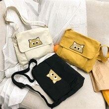 2019 Canvas Bag Hot sale Fashion Trend Womens Casual cute Shoulder bag Supermarket Large Shopping ZX-061.