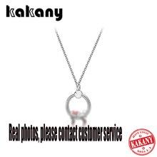 Jewelry Partner Kakany Necklace Pendant Romantic High-Quality Fashion Original New Diy