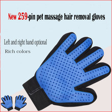Pet clean massage bath shower hair removal gloves beauty does not hurt cat and dog skin rubber comb brush 259 needle comb(China)