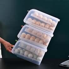 Бытовая картонная коробка для яиц холодильник кухонная Двухуровневая