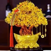 Yuanbao árvore bonito delicado fortuna ornamento árvore ouro lingote ornamento árvore dinheiro ornamento árvore casamento hotel celebração
