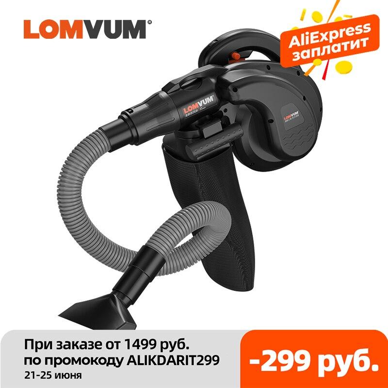 LOMVUM 1800W Air Blower Electric Handheld EU PLUG Computer Cleaning Blower Dust Vacuum Cleaner Home Car Cleaner Powerful 220V