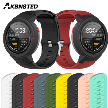 AKBNSTED Soft Silicone Smart Watch Wristband For Huami Amazfit Verge Smart Watch Replacement Bracelet Band Strap Accessories premium new soft silicone watch band for amazfit t rex smart watch bracelet replacement wristband adjustable sports watch strap
