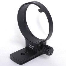 Прецизионный воротник с ЧПУ, быстроразъемный объектив, штатив, крепление, кольцо для Sigma 100-400 мм, f5-6.3 DG OS HSM C тренога для объектива