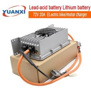 Зарядное устройство для электрического велосипеда/скутера/трицикла, литиевая батарея, 72 в, 20 А, 1440 Вт