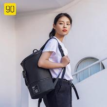 90Fun Chic Men Women Casual Backpack 20L 24L Large Capacity Waterproof Teenager Multicolor Travel Bucket Bag все цены