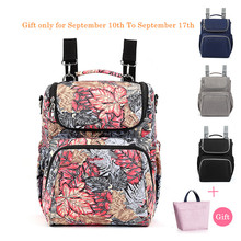 купить New mama diaper bag maternity baby bags for mom mommy backpack stroller organizer nursing mother changing waterproof nappy bag по цене 1300.67 рублей