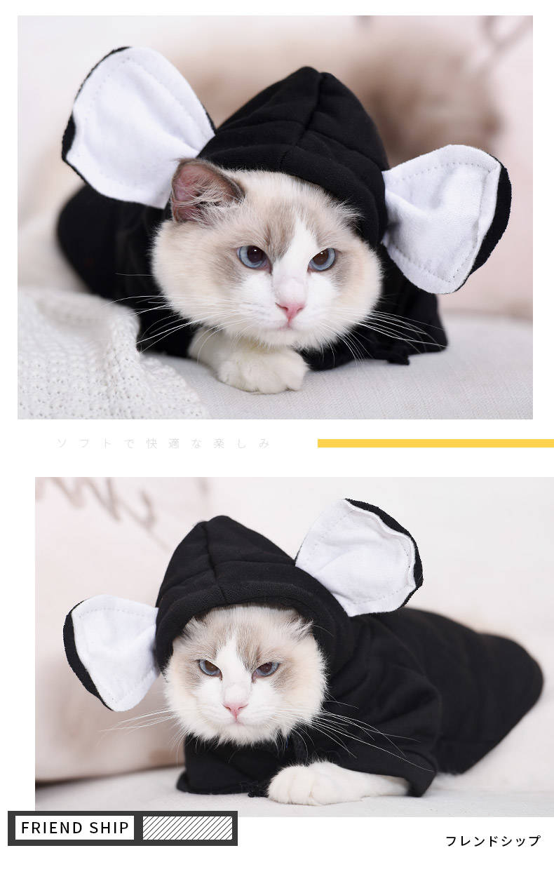 Mickey Hoodies Cat Clothes Security Pet Coats Jacket Cute Puppy Kitten Minnie Little Cat Outfit Chihuahua Yorkshire Clothing 2XL 8