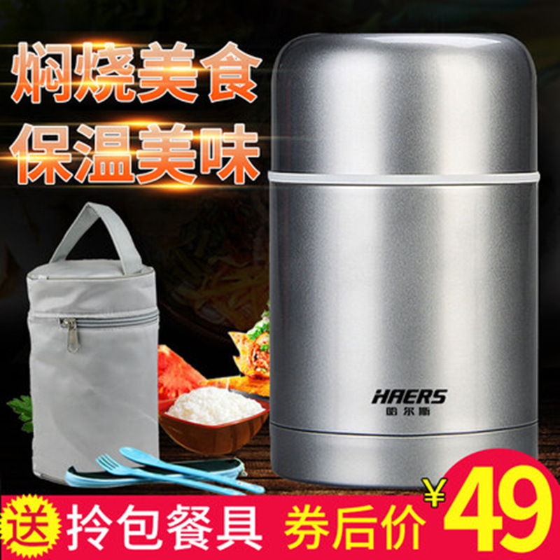 Haers Hth-600a aço inoxidável isolamento a vácuo pote garrafa stewpot recipiente sopa mingau pote lancheira pote isolamento