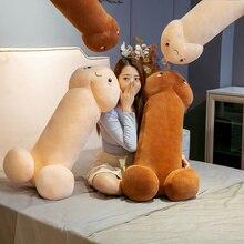 30-90 см милый длинный пенис, плюшевые игрушки, подушка, сексуальные мягкие игрушки, мягкая подушка, милая кукла, милый подарок для девушки