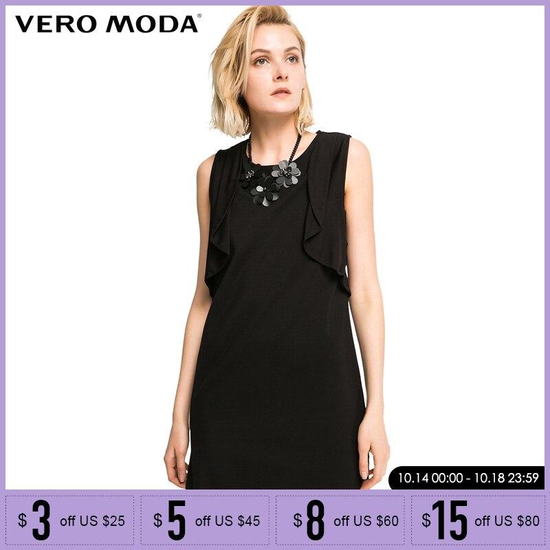 Veromoda novo estilo de rua o pescoço zíperes traseiros leeveless estiramento vestido feminino   316361002