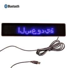 Прокручивающаяся светодиодная вывеска bluetooth программа для