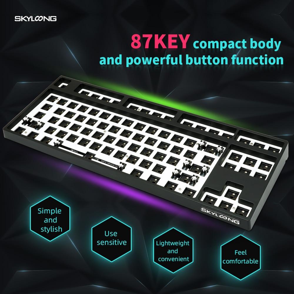 GK87S套件(主图)20200924-6