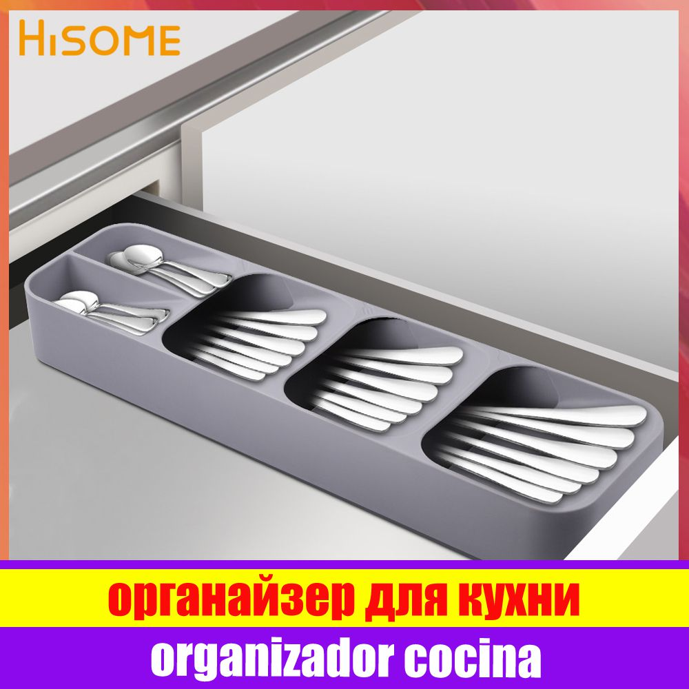 Kitchen Drawer Organizer Cutlery Storage Tray Spoon Knife Fork Box Holder Rack Tableware Separation Storage Box