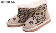 2020 зимние шерстяные ботинки детские детская обувь для мальчиков