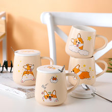 440ml Fashion Personality Exquisite Simple Creative Corgi Dog Couple Coffee Cute Cartoon Gift Mark Ceramic Water Cup
