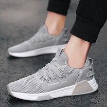 Новая Осенняя мужская обувь, увеличивающая рост, корейский тренд, Мужская Спортивная повседневная тканая обувь, маленькие белые туфли