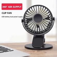 USB Portable Mobile Power Mini Fan Desktop Rechargeable Household Clip Handheld Small