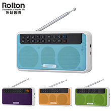Rolton E500 6W Wireless Bluetooth Speaker Portable Digital FM Radio HiFi Stereo TF Music Player with LED Display for PC / Phone