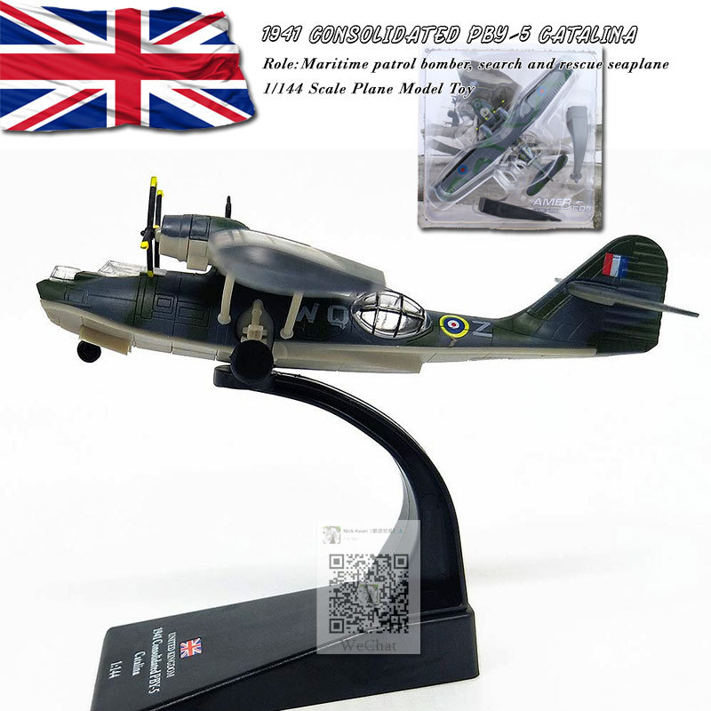 AMER 1/144 Scale RAF 1941 Consolidated PBY-5 Catalina Seaplane Bomber Diecast Metal Plane Model Toy For Gift,Collection,Kids