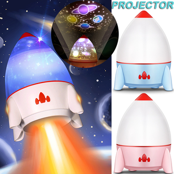 LED Rocket Rotating Projector Led Colorful Space Starry Sky Sleeping Light Table Lamp Nightlight D40