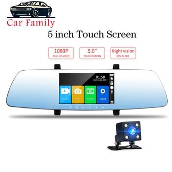 Car Mirror Camera 5 Inch Touch Screen Full HD 1080P Dash Cam Dual Lens G-Sensor Night Vision Loop Recording Dash Camera Car