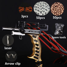 2018 High Quality Laser Slingshot Black Red Hunting slingshot Fishing Catapult Fishing Bow Outdoor Powerful Slingshot Catapult