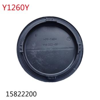 1 pieza faro cubierta de polvo accesorios de la lámpara 7320121330, 1305219121, 15822200, 1305219154 para BMW X3 X6 620, 740 de 760 M4 M5