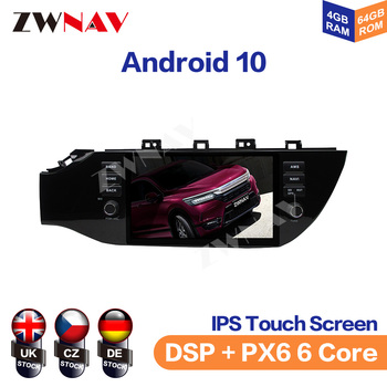 Android 10 PX6 DSP For kia K2 RIO 2017 2018 Car Multimedia Stereo Player No DVD Radio upgrade GPS Navigation IPS Head unit android 9 0 ips screen px6 dsp for kia soul 2014 2015 2016 2020 car no dvd gps multimedia player head unit radio audio stereo