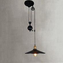 Лофт подъемная люстра железная винтажная Ретро Подвесная лампа