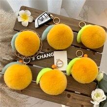 Женский милый оранжевый брелок для автомобильных ключей подвеска