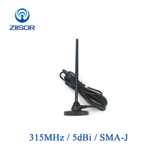 Buy 315MHz Copper Antenna with Magnetic Base SMA Male Omnidirectional High Gain Antena AP Wireless Module Aerial Z34-B315SJ30 directly from merchant!