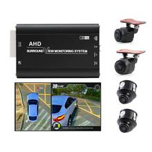 Auto 360-grad panorama vogel parking assist system 3D HD auto AHD HDMI nahtlose fahren recorder auto kamera recorder 360 cheap carsanbo Seite FRONT Hinten other H 264 Class 10 Wasserdicht automatischer Weißabgleich Echtzeit Überwachung Anti-fog