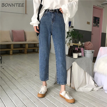 Kot Kadın Yüksek Bel Gevşek Düz Ayak Bileği uzunlukta Basit Kore Stil Fermuar Bayan Jean Tüm Maç Moda Öğrenci Eğlence
