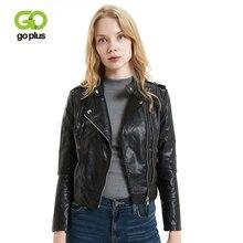 GOPLUS Womens New Moto Biker Zipper Jacket Ladies Faux Leather Coats Balck Yellow Jackets Leren Jas Chaqueta Cuero Mujer C9531