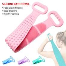 1 шт силиконовая щетка для мытья кожи