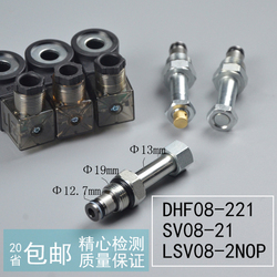 Two-position two normally open DHF08-221-00 hydraulic threaded solenoid valve SV08-21 LSV08