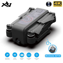XKJ Gps Drone iCAMERA2 With Wifi FPV HD 4K Camera Professional Brushless Foldable Quadcopter RC Dron For Kids Gift