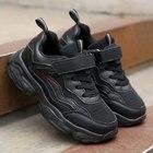 Children Sneakers fo...
